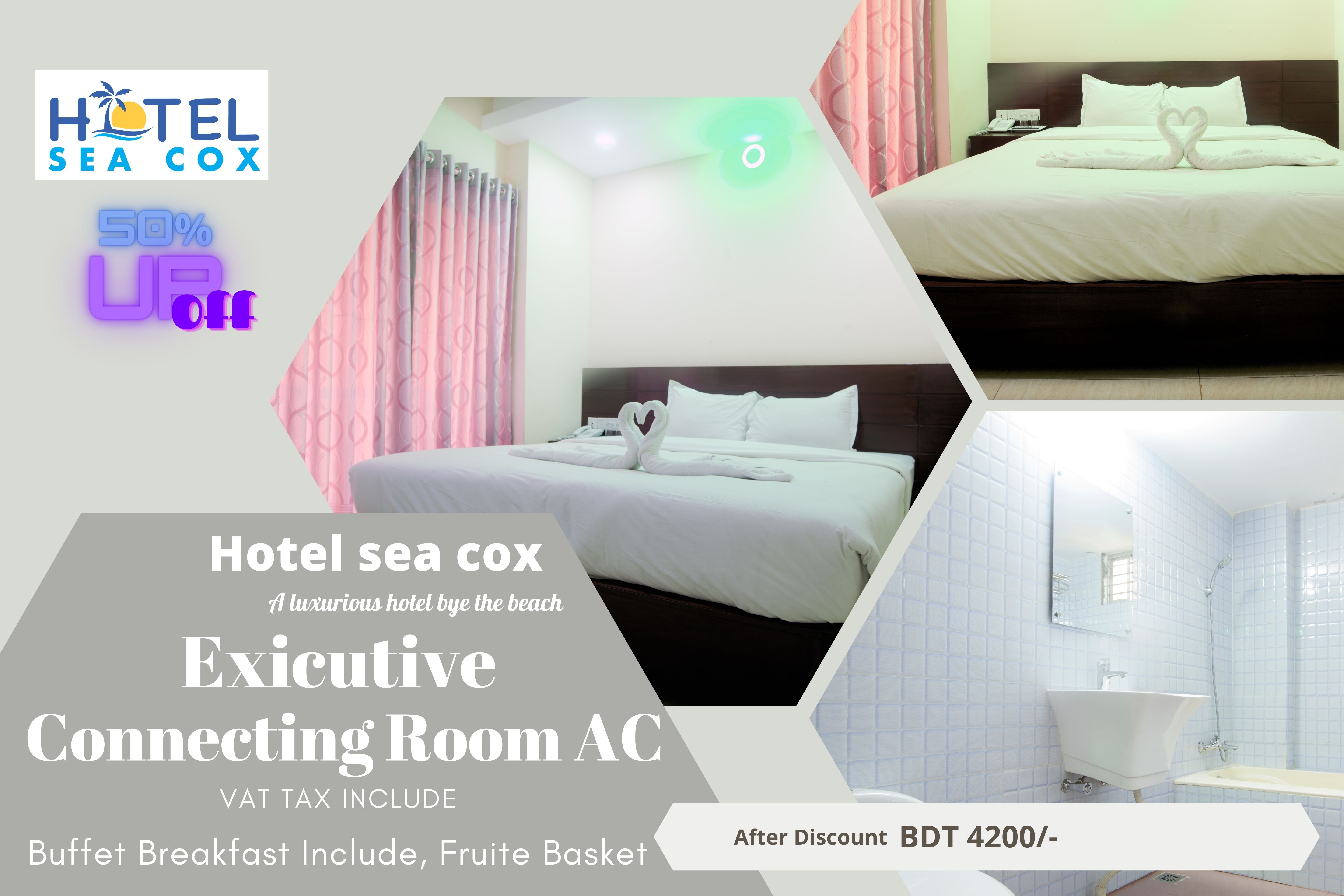 EXECUTIVE SUITE (CONNECTING AC)